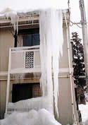 屋根積雪 つらら 氷柱